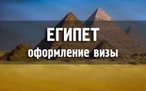 Для Синая и Хургады туристы оформляют разные визы в Египет