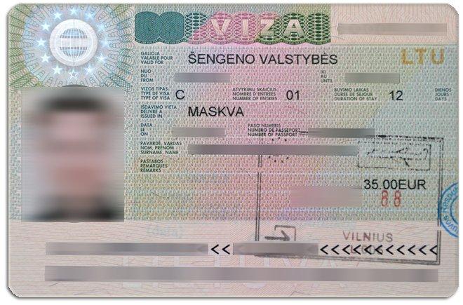 литовский шенген