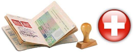 швейцарский штамп в паспорте