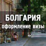 Тихая улочка Пловдива