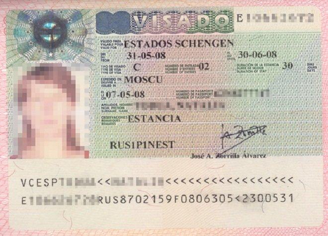 Документ на въезд в страну