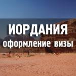 Вади Рам - Лунная пустыня