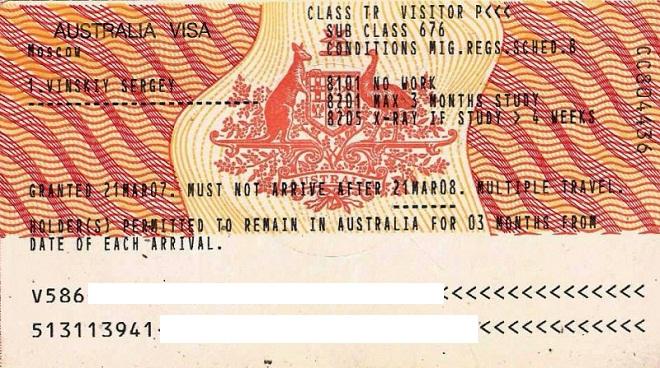 Стикер в паспорт