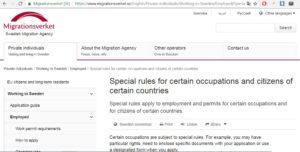 Скриншот сайта миграционной службы