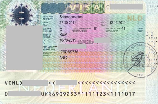 Фото шенгенского разрешения