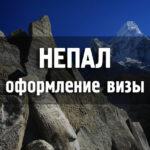 Гималайская вершина Ама-Даблам